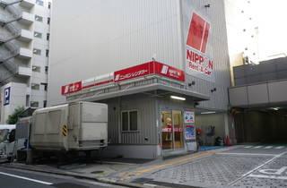 ニッポンレンタカー 渋谷東口営業所