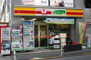 ヤマザキYショップ 麻布山屋店