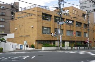 恵比寿社会教育館