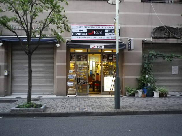 Riat! 恵比寿店