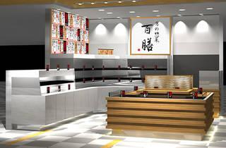 男の惣菜 百膳 大丸東京店