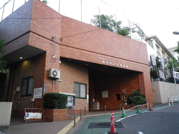 長谷戸社会教育館