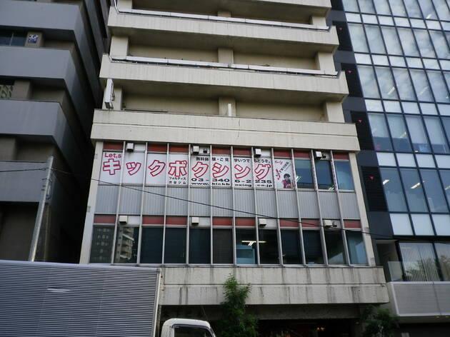 フォルテス 渋谷 ジム