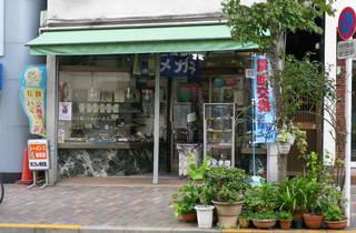 鈴木時計店