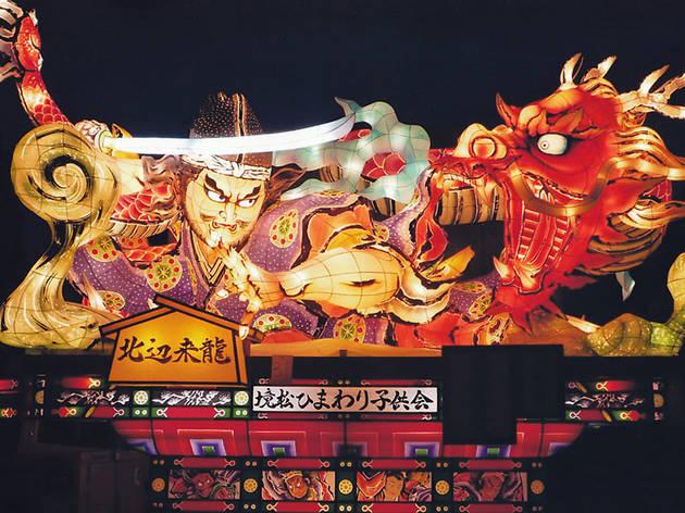 Nakanobu Nebuta Matsuri