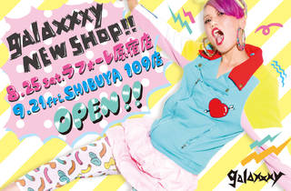 galaxxxy 渋谷109店