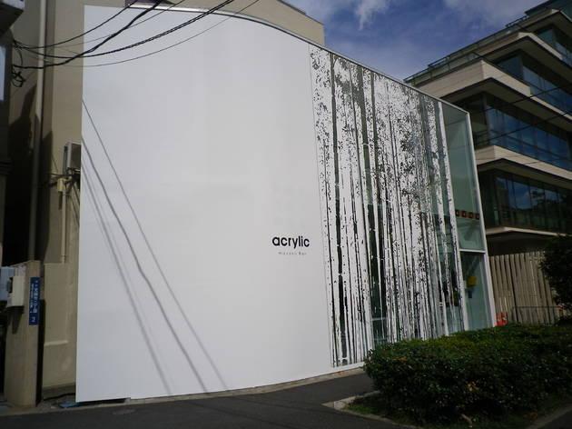 acrylic masako Ban