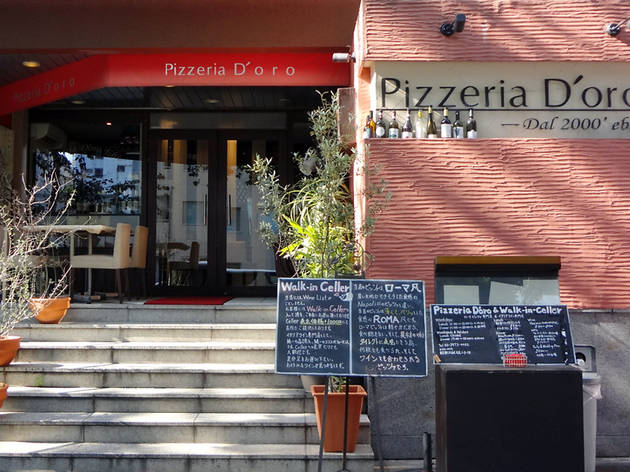 pizzeria d'oro 恵比寿店