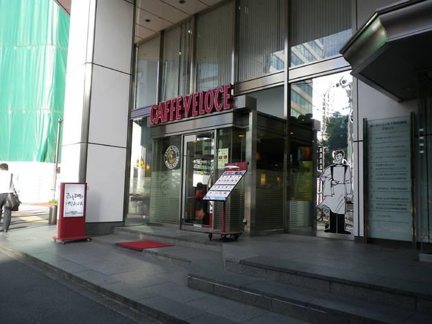 CAFFE VELOCE 渋谷二丁目店