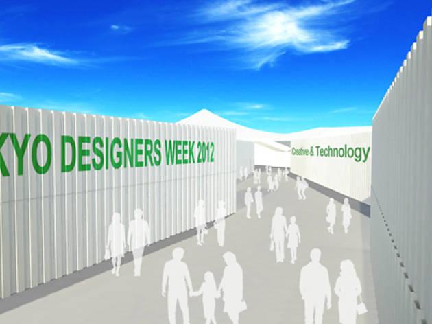 東京デザイナーズウィーク 2012