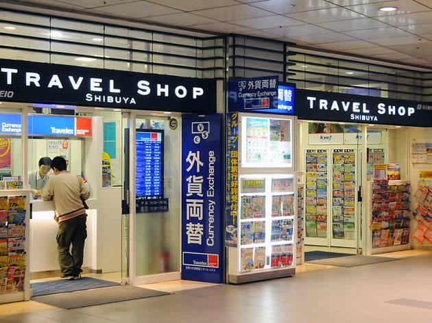 トラベレックス 渋谷マークシティ店