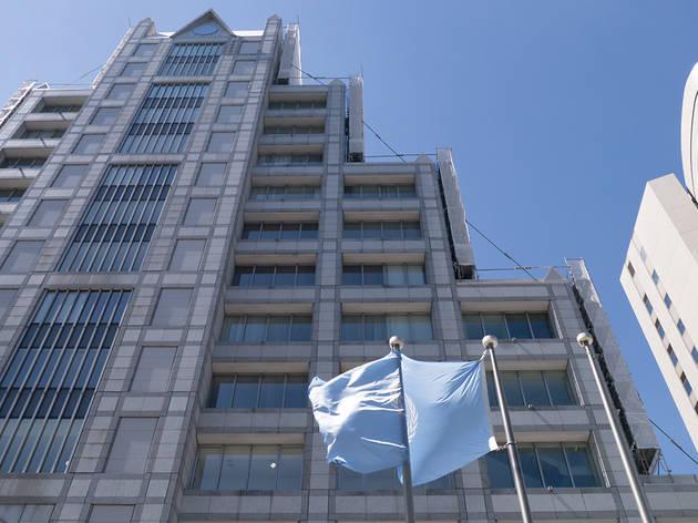 国連大学本部