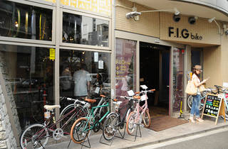 F.I.G bike 代官山店