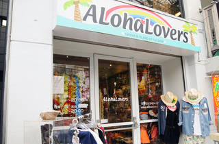 ALOHA LOVERS