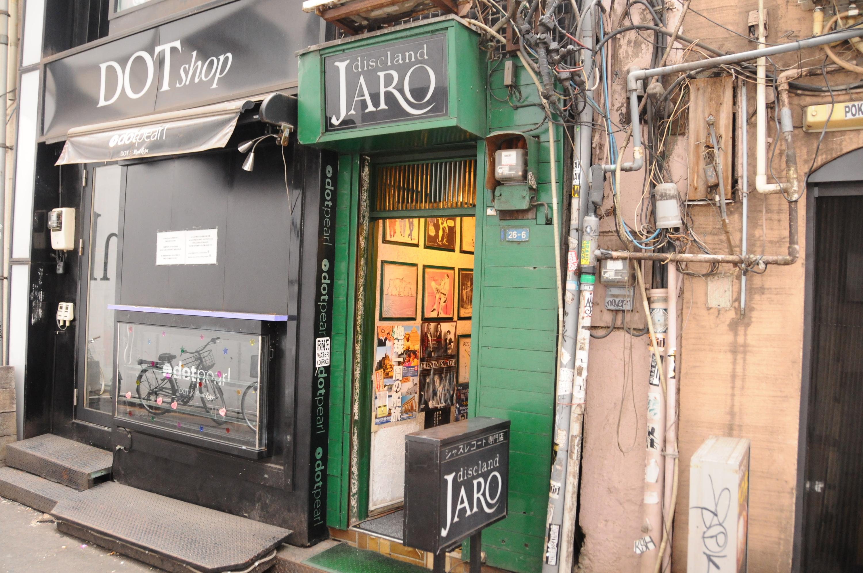 宇田川町:discland JARO