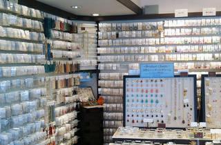 Beads Lounge 青山店