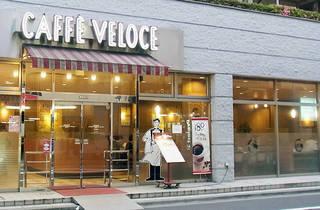 CAFFE VELOCE 松濤店