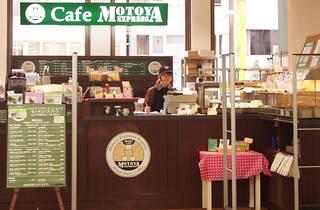 モトヤエクスプレス 文教堂書店渋谷店