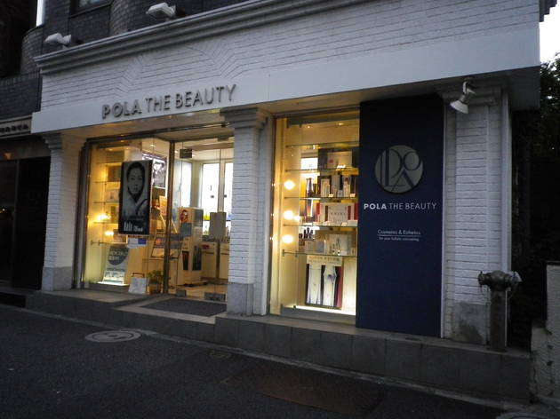 POLA THE BEAUTY 代官山店