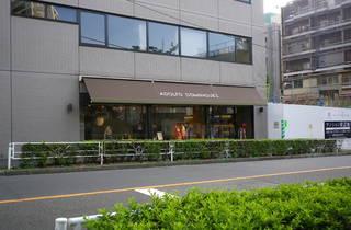 ADOLFO DOMINGUEZ  渋谷店