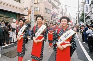 Shinagawa Shuku Matsuri