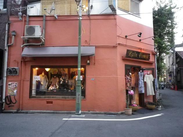Rain Forest 恵比寿店