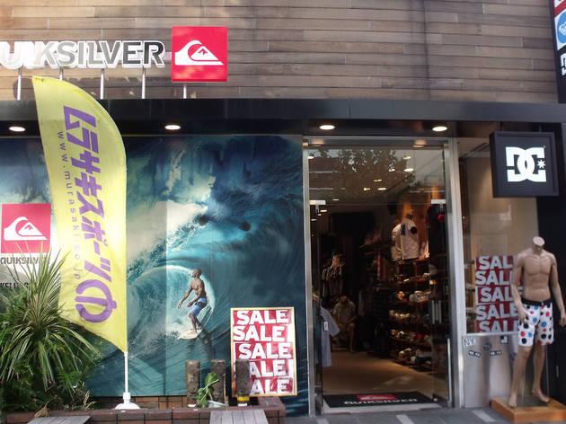 【閉店】QUIKSILVER Flagship Store 原宿