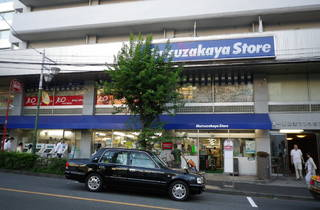 松坂屋ストア 恵比寿南店