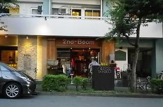 2nd-Boom