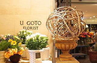 U. Goto Florist