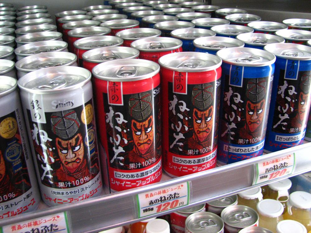 新富町 青森県特産品センター アンテナショップ東京店
