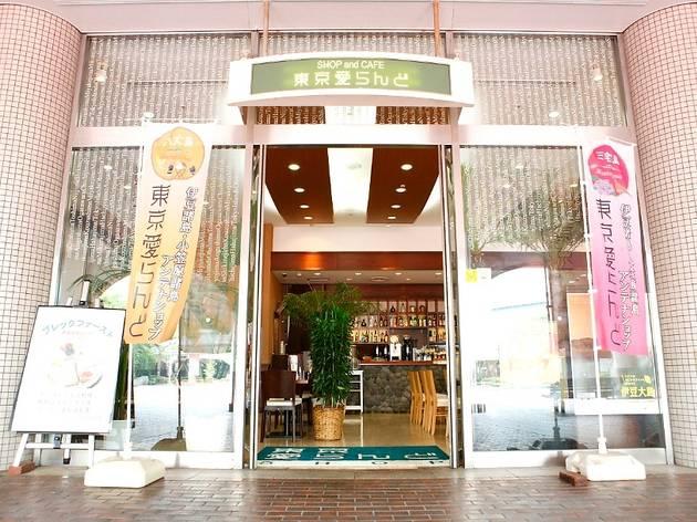 Shop & Café Tokyo Islands Love