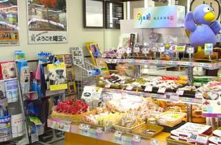 埼玉アンテナショップ ナチュラルローソン新宿駅西店