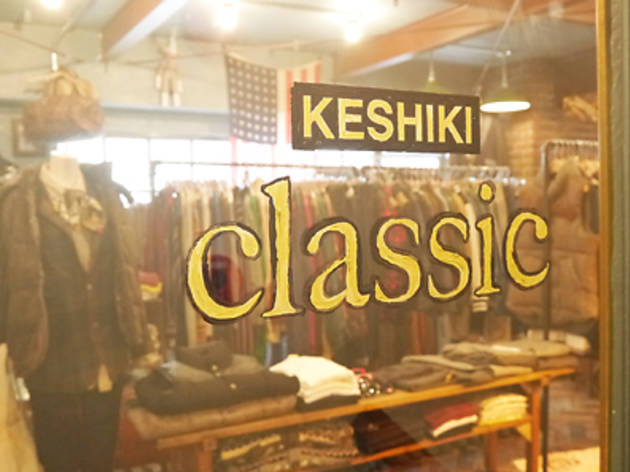 KESHIKI Classic