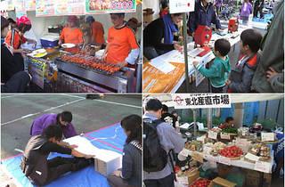 第18回 神田スポーツ祭り 2012