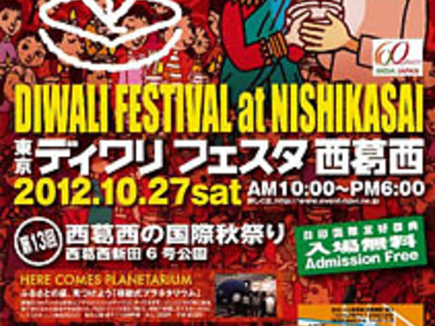 第13回 東京 ディワリフェスタ西葛西 2012