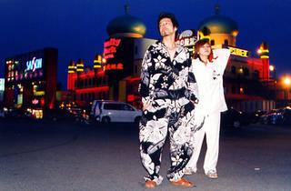 Bakuon 3D Film Festival