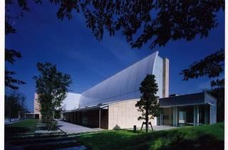Fuchu Art Museum