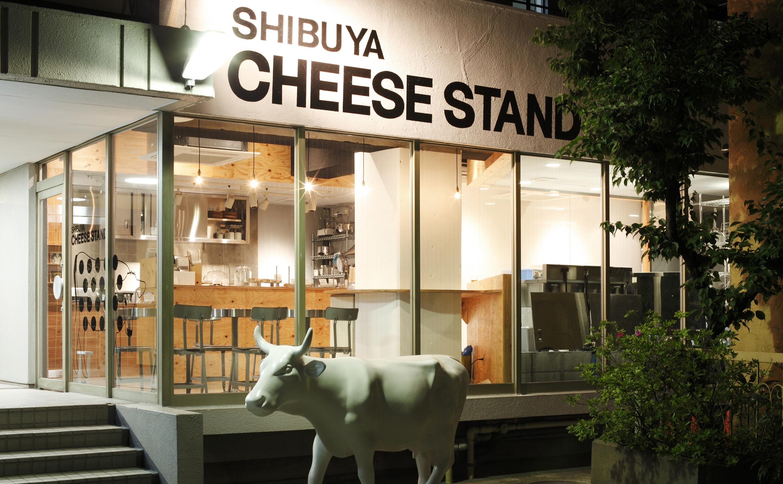 できたてチーズにとろける。