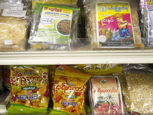 Tokyo's best ethnic groceries | Time Out Tokyo