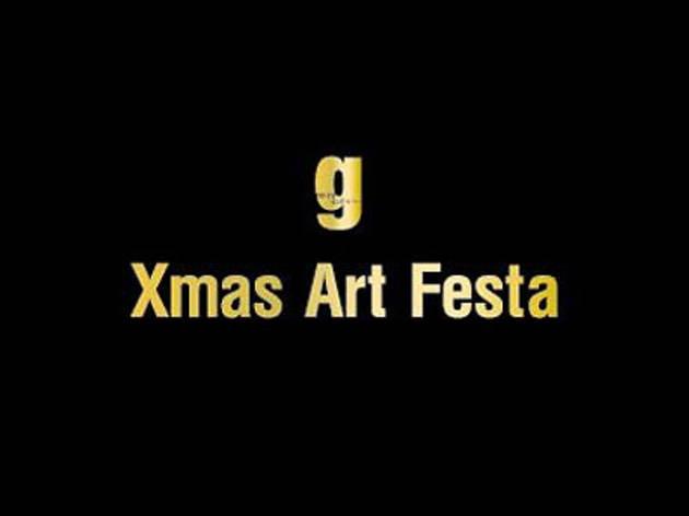 銀座ギャラリーズ Xmas アートフェスタ 2012