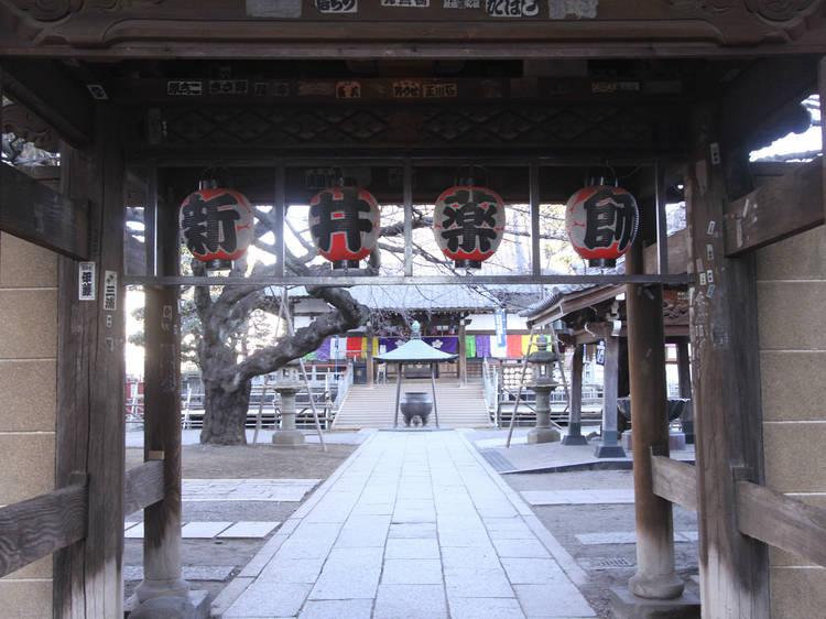 Araiyakushi Baishoin