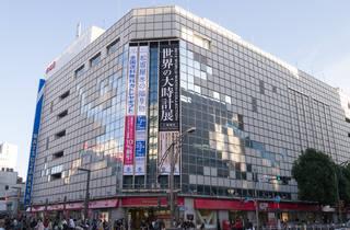 Matsuzakaya Ueno