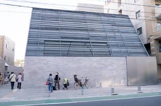 文京区立 森鴎外記念館