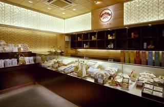銀座 松崎煎餅 旧本店