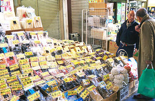松葉屋商店