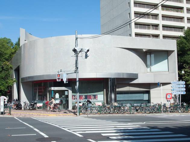 三菱東京UFJ銀行 広尾支店