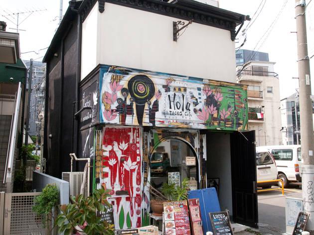 TACOS Cafe Hola
