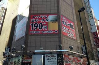 東京で一番旨くて安い店 焼鳥一休