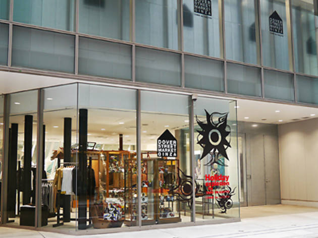 Dover Street Market Ginza Shopping In Ginza Tokyo